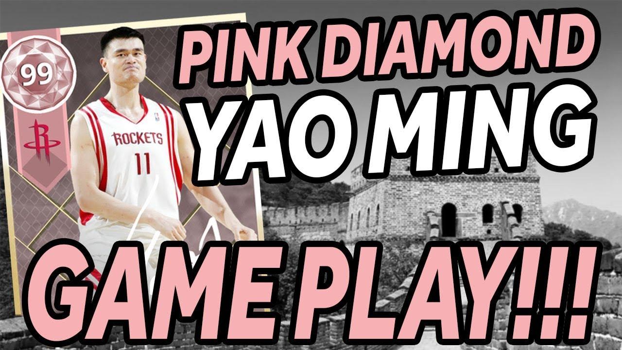 Nba 2k18 Myteam Pink Diamond Yao Ming Game Play