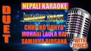 NEPALI MASHUP KARAOKE || CHHITKO GUNYO, MOHANI LAGLA HAI, SAMJHNA BIRSANA || DUET