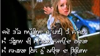 Akhiyan ch pani nachattar gill (vicky rajpura).wmv