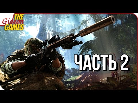 Sniper Ghost Warrior 2 Siberian Strik скачать торрент