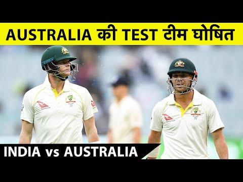IND vs AUS BREAKING: Australia Announces Test Squad for IND-AUS Series | Sports Tak