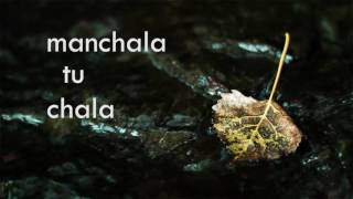 Manchala [Official Lyric Video] | Vzar Original Song ft. Rbg, Sudhanshu & Himanshu | New Hindi Song