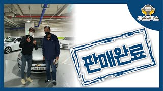 아베오 차량 구매 해주신 고객님 진심 으로 감사 드립니…