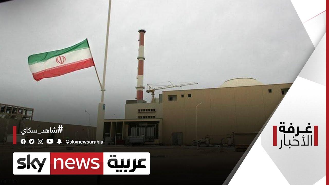طهران: اتفقنا مع سول على آلية لاسترداد أرصدتنا المجمدة | #غرفة_الاخبار  - نشر قبل 11 ساعة
