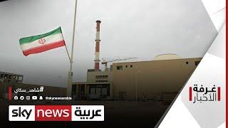 طهران: اتفقنا مع سول على آلية لاسترداد أرصدتنا المجمدة | #غرفة_الاخبار