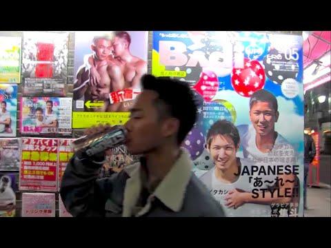 """""""Shinjuku Ni-chome"""" - Tokyo's Gay District"""