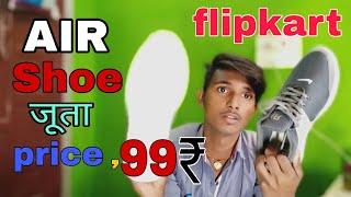Flipkart se juta 99₹ me AIR Shoe size 7 price 99