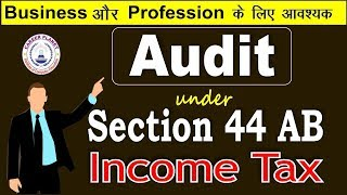 Tax Audit under section 44AB of Income Tax| Presumptive Taxation under section 44AD of Income Tax