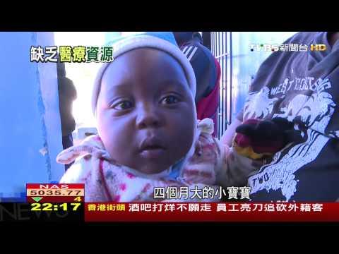 尚比亞堪稱「醫療沙漠」 台灣愛心送非洲