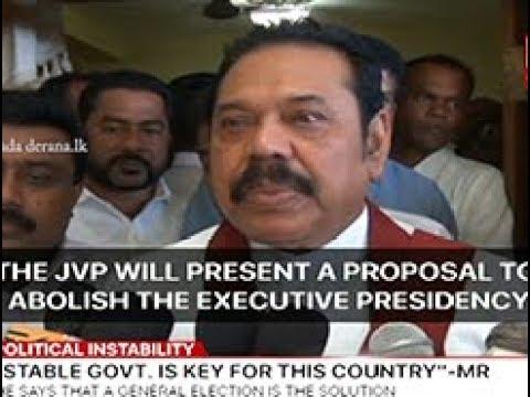 Sri Lanka's economy is unstable due to govt's incorrect policies -Mahinda (English)