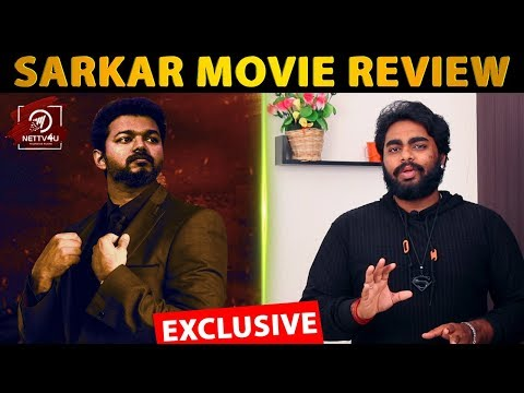 Sarkar Review  | Sarkar Movie Review | Thalapathy Vijay | AR Murugadoss
