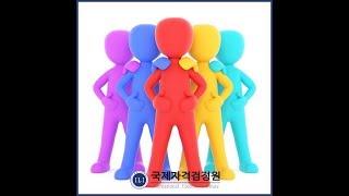 ✅  '무료교육지원' 국제자격검정원, 외모콤플렉스와 알…