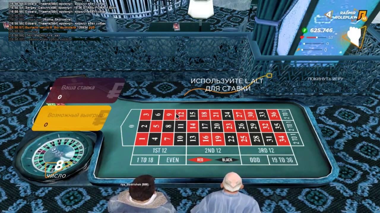 Как играть в казино в гта криминальная россия игровые автоматы на андроид на деньги