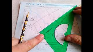Школьная топография. Определяем расстояние между объектами на плане местности