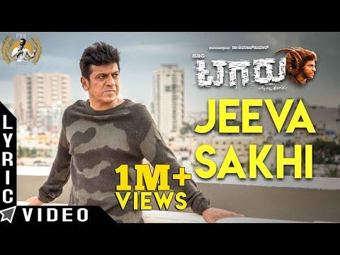 Tagaru - Jeeva Sakhi (Lyric Video) | Shiva Rajkumar, Dhananjay | Bhavana, Manvitha | Charanraj