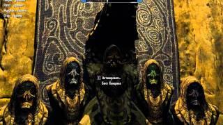 Skyrim - Бюсты Драконьих жрецов