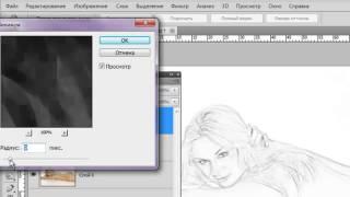 Как сделать анимированное видео