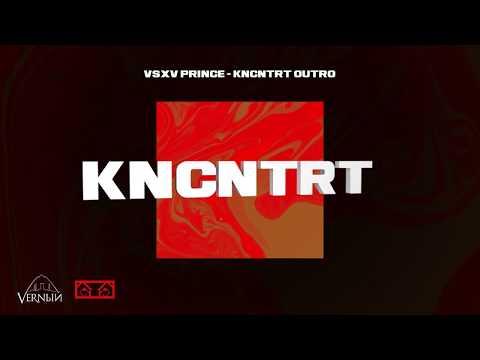 V $ X V PRiNCE - KNCNTRT OUTRO (KNCNTRT 2020 ALBUM)
