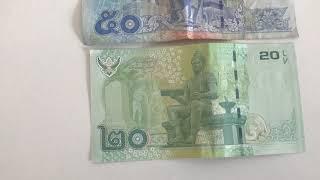 タイのお金の種類