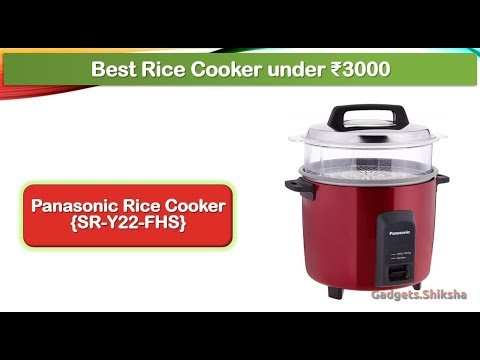 Best Electric Rice Cooker Under 3000 Rupees (हिंदी में) | Kent | Panasonic | Philips