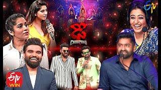 Dhee Champions | 18th November 2020 | Semi Finals  | Full Episode | ETV Telugu