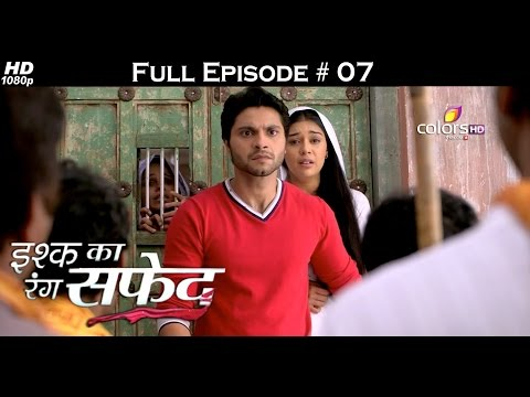 Ishq Ka Rang Safed - 17th August 2015 - इश्क का रंग सफ़ेद - Full Episode (HD) thumbnail