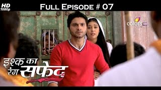 Ishq Ka Rang Safed - 17th August 2015 - इश्क का रंग सफ़ेद - Full Episode (HD)
