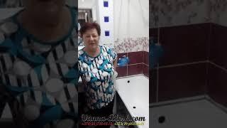 Видео отзывы компании Vanna-blesk