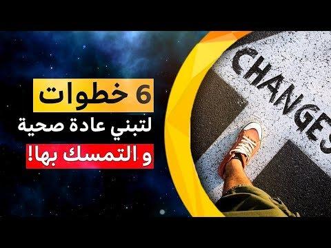 كتاب ذا سيكرت باللغة العربية
