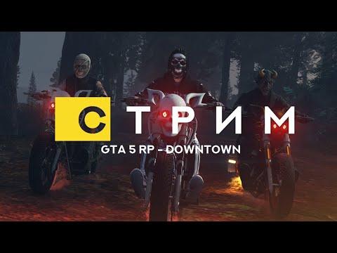 Halloween в GTA 5 RP Downtown ► Promo - VKNDR