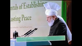Fundamentals of Establishing Lasting Peace (Peace Symposium UK 2018)