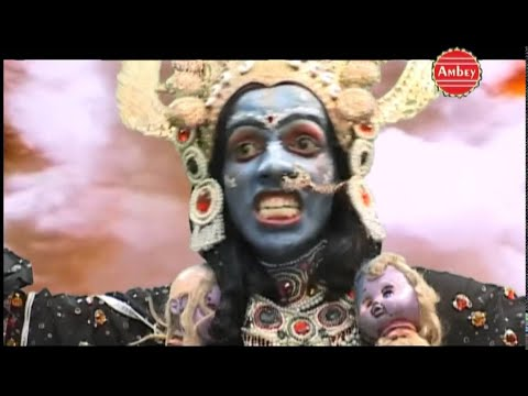 Jai Kali Jai Jai Kali || THE POWERFUL CHANT OF KALI MAA FOR DESTROYING ALL EVIL FROM OUR LIVES