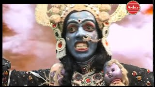 jai kali jai jai kali the powerful chant of kali maa for destroying all evil from our lives