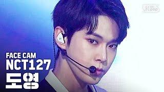 [페이스캠4K] NCT127 도영 '영웅' (NCT127 DOYOUNG 'Kick it' FaceCam)│@SBS Inkigayo_2020.3.29