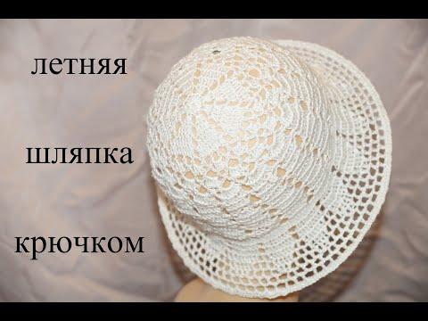 Летние шляпы вязаные крючком