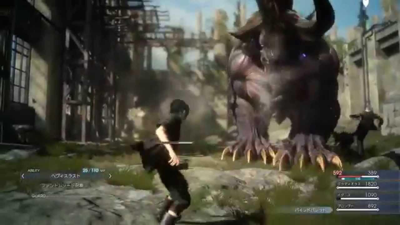BEHEMOTH Boss Fight Final Fantasy XV PS4 Sweet Moves