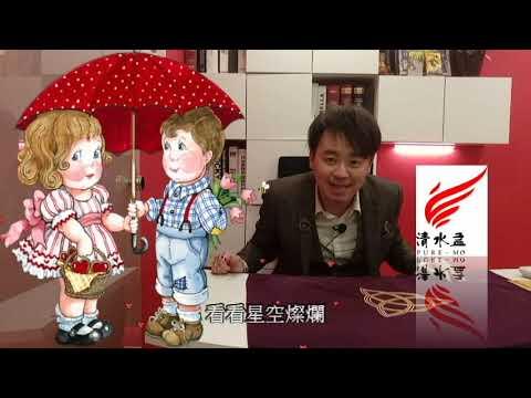 小孟老師2019年12星座感情運勢總排行!