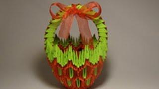 Модульное оригами.№4 Корзинка