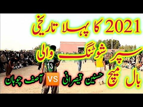 Download Asif chuhan VS Hassnain Qasrni Latest match New super shooting volleyball match