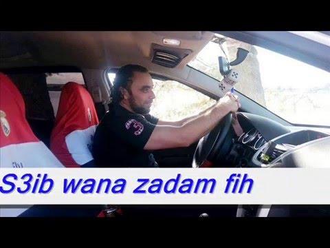 houssem nti 3achqek s3ib