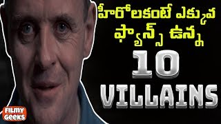 Top 10 Best Villains of Hollywood | Filmygeeks