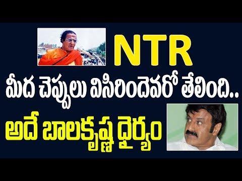 ఎన్టీఆర్ మీద చెప్పులు విసిరిందెవరో తేలింది ..! | NTR Viceroy Hotel Incident |Actor Sivaji Press Meet