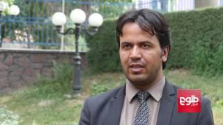 شهرداری کابل: برنامه ایجاد «ساحه سبز» زمانگیر است