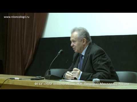 Слепцов Илья Валерьевич. Диагностика и лечение