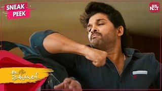 Allu Arjun's Mass Action Scene | Ala Vaikunthapurramloo | Pooja Hedge | Trivikram | SUN NXT Thumb