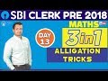SBI CLERK PRE 2018 | Alligation Tricks | Maths Tricks | Day -13 | Online Coaching For SBI