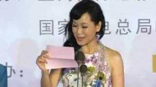 上海國際電影節 傳媒大獎頒獎禮 -- 新聞視頻
