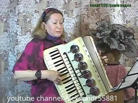Малиновый звон Это  красивая МУЗЫКА ДУШИ на аккордеоне