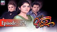 Begunah Ep 271 Full HD - ARY Zindagi Drama