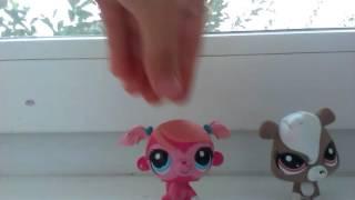 Лпс клип: Я Малолетняя Дочь